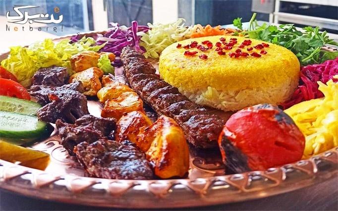 سینی گوشت و جوجه در رستوران مجلل پاشا