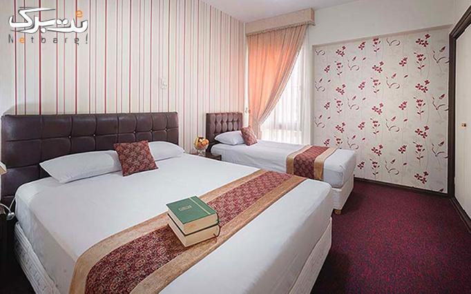 هتل 3 ستاره تاپ رضویه با اقامت فولبرد