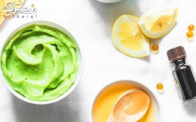 محصولات گیاهی ویژه پوست و مو در گیاه دانه