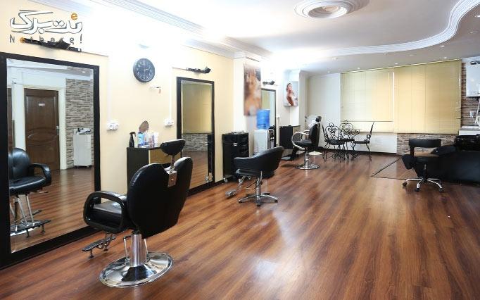 رنگ کامل مو در آرایشگاه بانو فروتن
