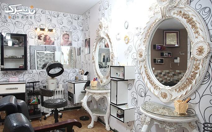 تتو خط لب و رژ لب در منزل با آرایشگاه المیرا