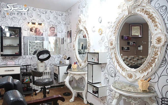 اصلاح ابرو و صورت با بند در منزل با آرایشگاه المی