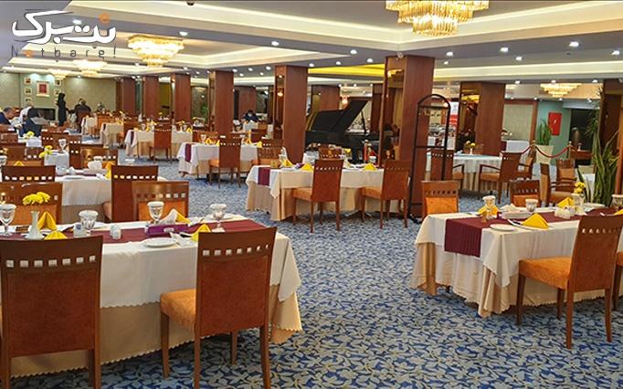 بوفه ناهار روزهای جمعه رستوران گلستان در هتل هما