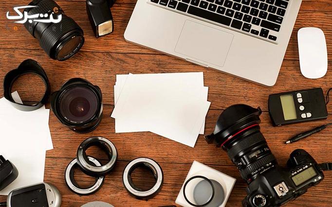 ساخت و تولید تیزرهای تبلیغاتی و عکس