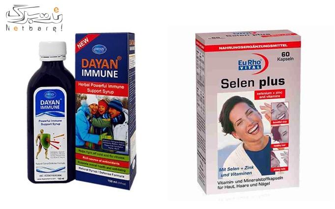 بن خرید محصولات داروخانه دکتر جلالی طهرانی