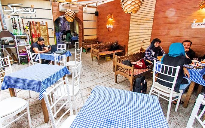 کافه رستوران شاپرک با منو باز غذایی و کافه