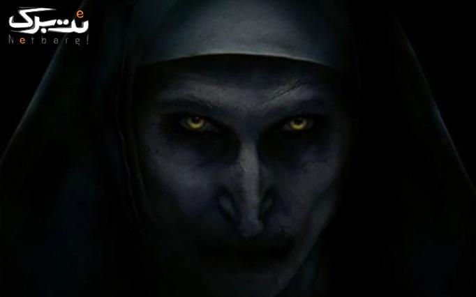 اتاق فرار سایه (Shadow Scaperoom)