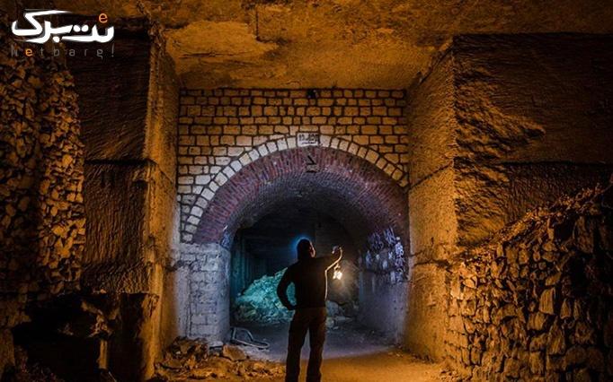 گنج مردگان در اتاق فرار اسکیپ ویژن