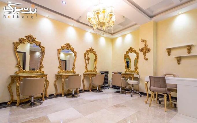رنگ مو در سالن زیبایی مونیکا