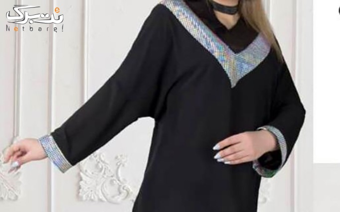 انواع لباس زنانه از فروشگاه پوشاک عدنان