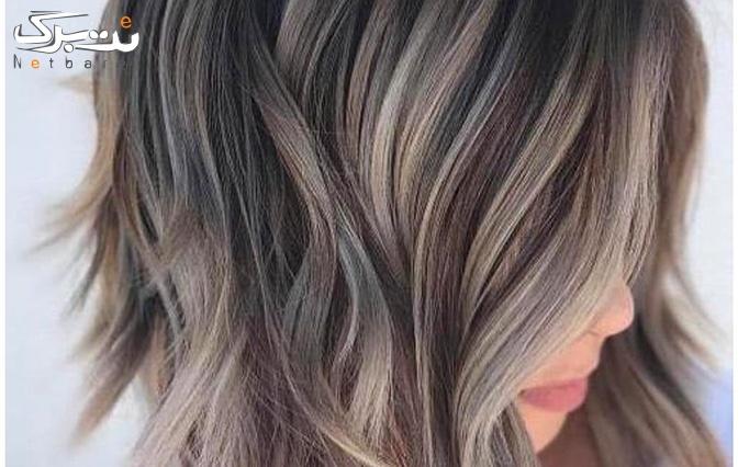 مش فویلی و رنگ مو در سالن زیبایی سویل بیوتی