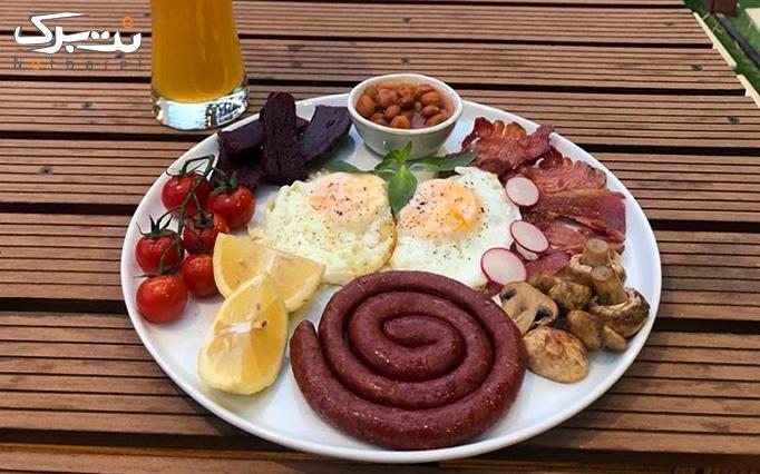 منوی صبحانه در کافه پاگانی