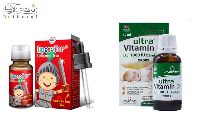 انواع ویتامینها در داروخانه دکتر جلالی طهرانی