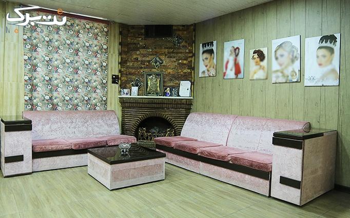 خدمات زیبایی ناخن در سالن زیبایی زهره آرا