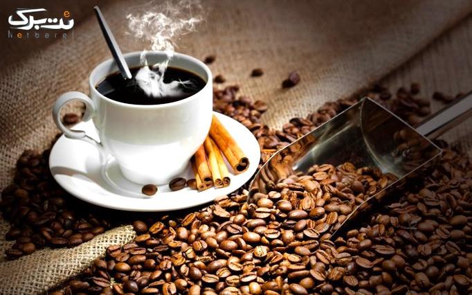 منوی نوشیدنی های گرم کافه کاغذ