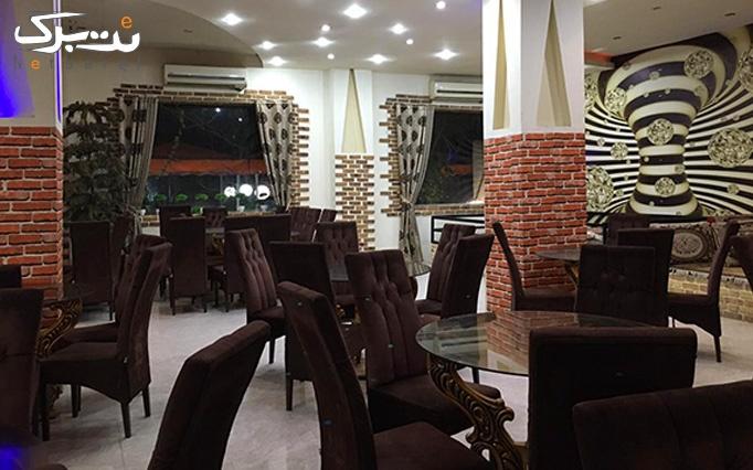 سفارش از منوی باز غذایی در رستوران پالادیس