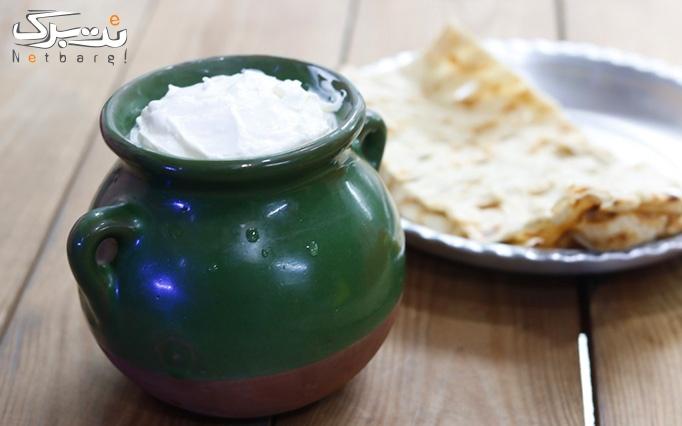 منوی صبحانه رستوران سنتی شکوفه