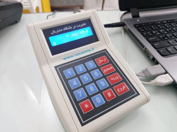 دستگاه ذخیره شماره موبایل از شرکت فناوری آراد