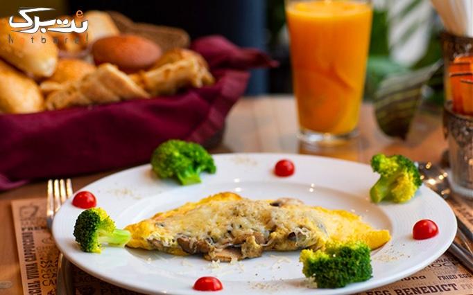 بوفه صبحانه هتل وزرا