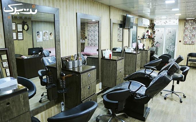میکاپ ساده در آرایشگاه زهره آرا