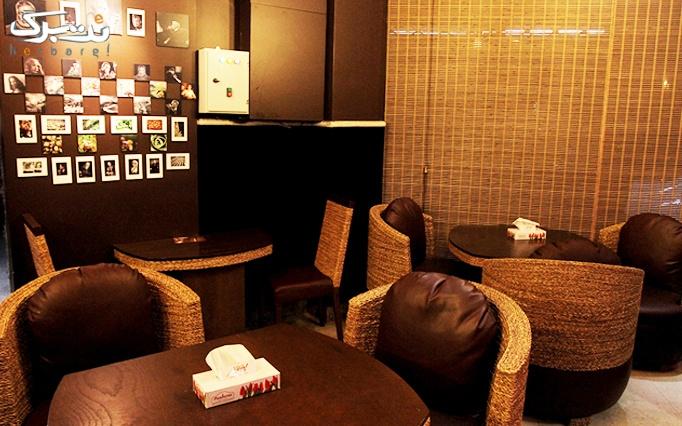 منوی باز کافه رستوران ایتالیایی ژیک