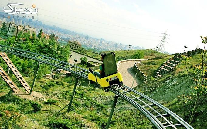 سورتمه تهران دربند اوج هیجان برفراز کوه