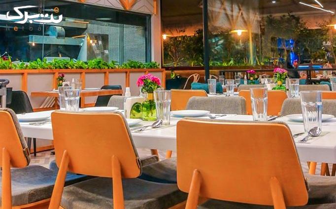 منوی غذایی  رستوران لبنانی یاسمینا