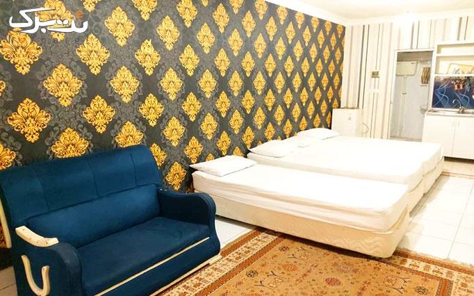 اقامت تک در هتل آپارتمان آقاخانی