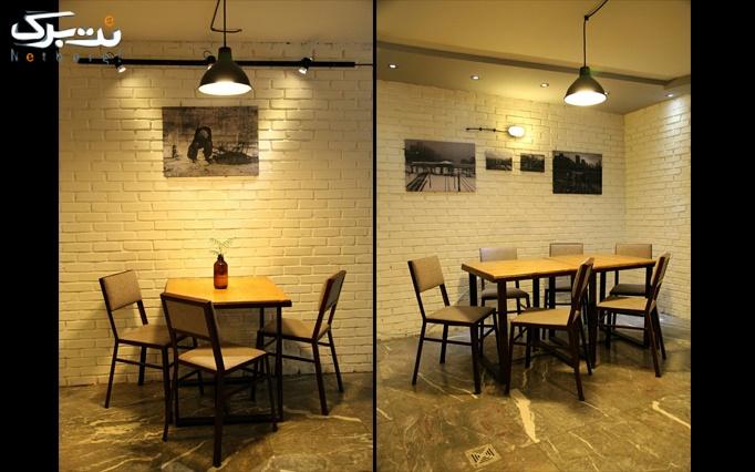 فضای هنری و زیبای کافه استودیو اکسپو