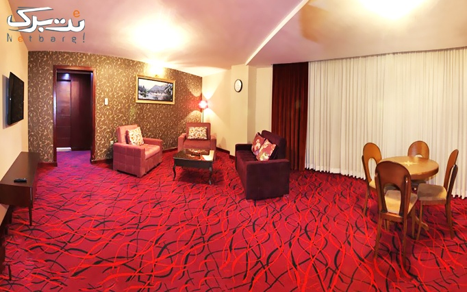اقامت فولبرد در هتل 5 ستاره پارسیس مشهد