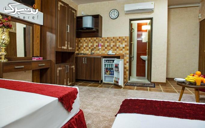 اقامت فولبرد در هتل آپارتمان داوود