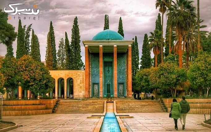 تور 3.5 روزه شیراز و تخت جمشید با گروه تورهای نوین