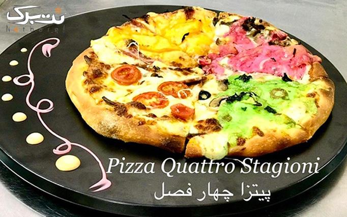 آموزش پخت پیتزا در مجموعه تخصصی سرآشپزان آسیا