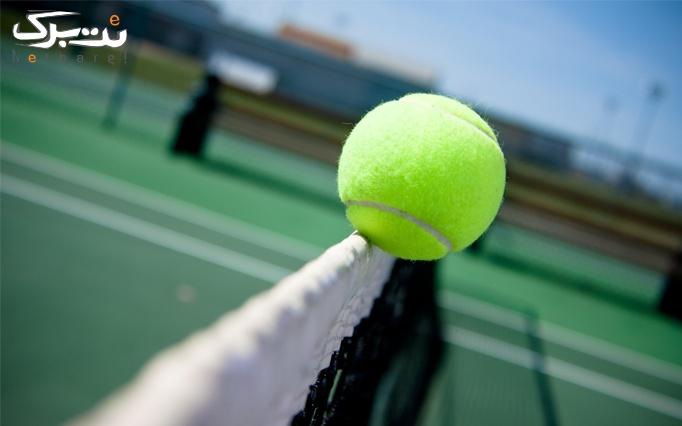 یک جلسه آموزش پینگ پونگ در آکادمی تنیس توانا