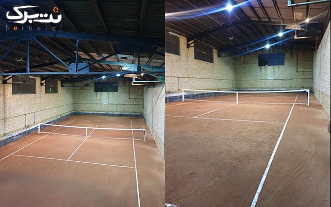 چهار جلسه آموزش تنيس در زمین تنیس بژیو