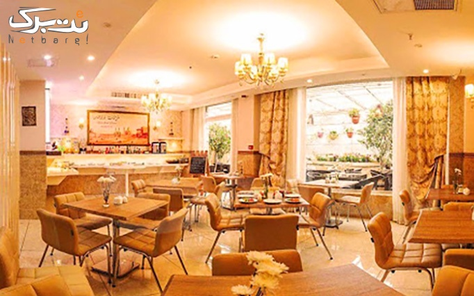 اقامت همراه با صبحانه در هتل آفتاب اصفهان