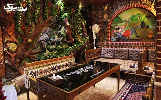 پکیج افطار ویژه ماه مبارک رمضان در رستوران کندیمیز