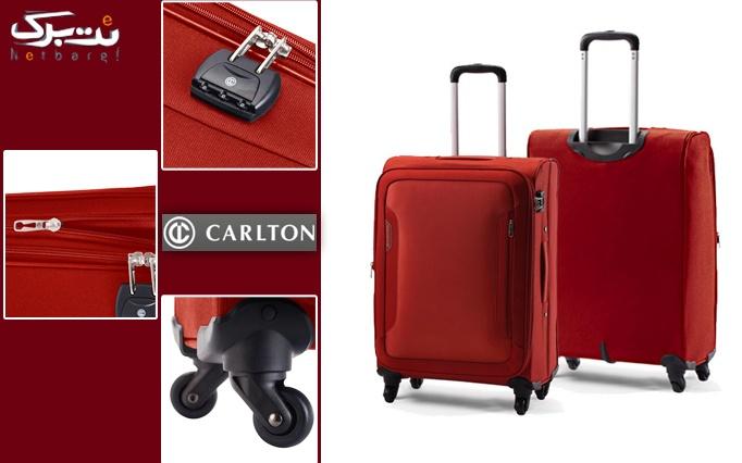 انواع چمدان های ترولی 4 چرخ