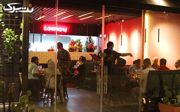 منو متنوع سوخاری در رستوران لوکی واقع در آ.اس.پ