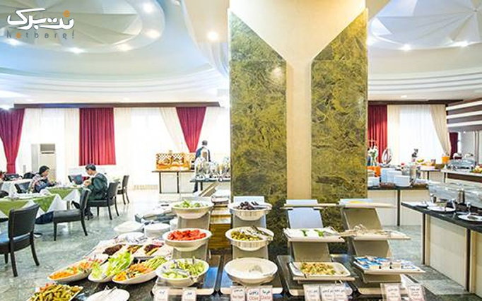 بوفه صبحانه مجلل هتل پارسیان استقلال