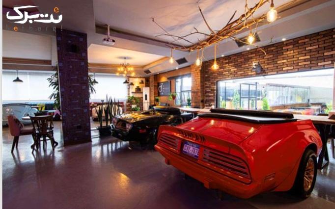 کافه رستوران الماسو با منو باز غذایی