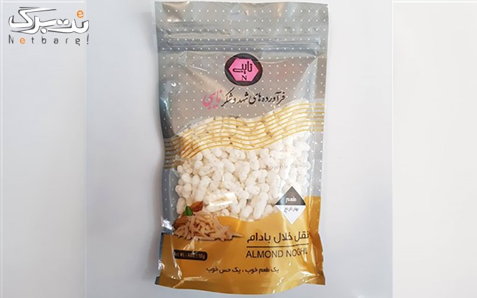 خرید چای از محصولات شهد و شکر نایبی
