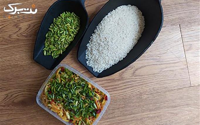 غذاهای آماده و آش از غذاهای نیمه آماده نیکال