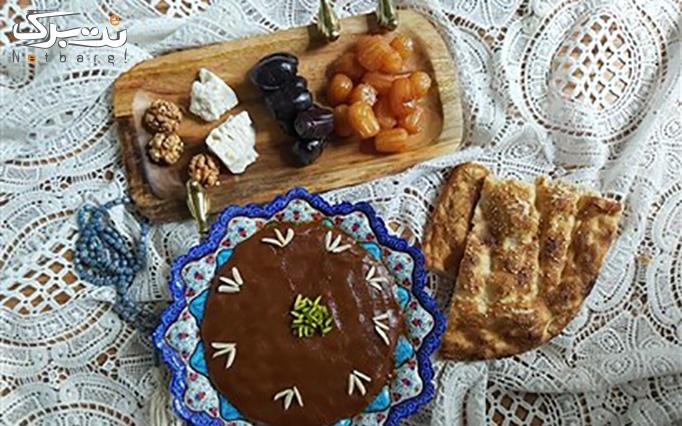 شیرینی و دسر از غذاهای نیمه آماده نیکال