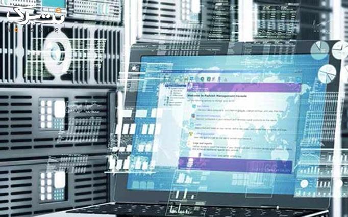 آنتی ویروس و پادویش از مجموعه اورژانس رایانه