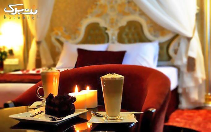 اقامت با صبحانه بوفه در هتل الماس مشهد