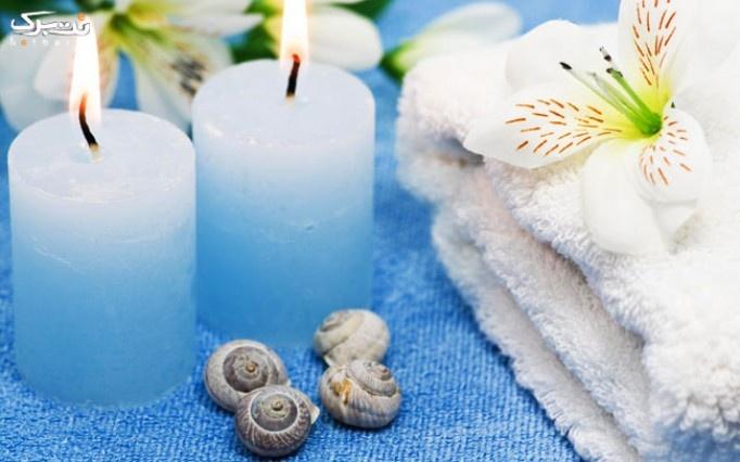ماساژ ریلکسی در سلامتکده طب سنتی حکیم