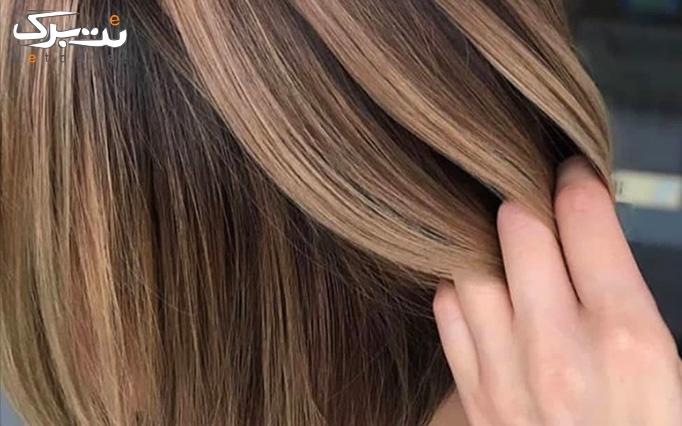 بالیاژ و آمبره موی متوسط در عروس سرای چشم عسلی