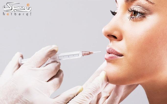تزریق ژل مسترتریت کره ای در مرکز پوست و مو سلین