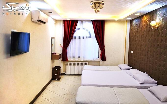 اقامت تک در هتل جمالی